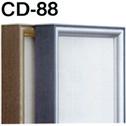 アルフレーム・仮縁CD-88 [仮縁 油絵・日本画・書道向けのカンタンな組立式出展縁]