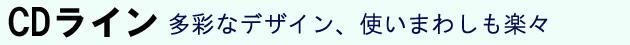 仮縁 アルフレーム [油絵・日本画・書道向けの出展縁]