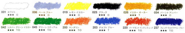 セヌリエ オイルパステル ビギナー12本セット 色見本